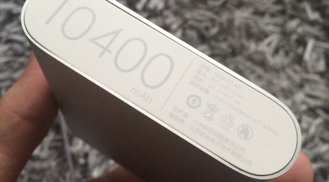 Unboxing y primeras impresiones: Xiaomi Power Bank